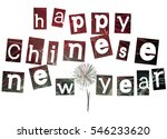 happy chinese new year word... | Shutterstock . vector #546233620