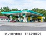 tuaran sabah  malaysia   dec 31 ... | Shutterstock . vector #546248809