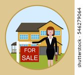 woman realtor shows a house for ... | Shutterstock . vector #546279064