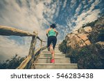young fitness woman running on... | Shutterstock . vector #546283438