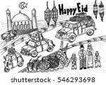 happy mubarak  sketch | Shutterstock .eps vector #546293698