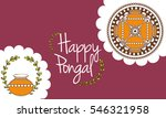 happy pongal greeting card...