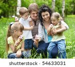 family with kids eating ice... | Shutterstock . vector #54633031