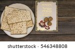 white plate  with matzah or... | Shutterstock . vector #546348808