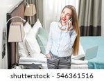 young business woman talking... | Shutterstock . vector #546361516