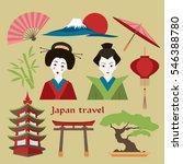 japan icon set. travel concept. ...   Shutterstock . vector #546388780