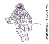 vector illustration cosmonaut  | Shutterstock .eps vector #546405790