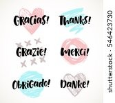 thank you vector lettering in... | Shutterstock .eps vector #546423730
