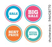 sale icons. special offer... | Shutterstock .eps vector #546428770