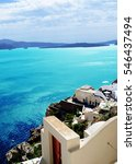 Small photo of View From Thera Santorini Oia Heaven Island In Greece
