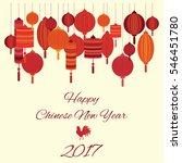 vector illustration of rooster... | Shutterstock .eps vector #546451780