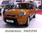 kiev   may 27  annual...   Shutterstock . vector #54651544