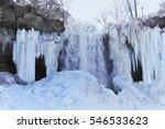 minnehaha falls with frozen ice ... | Shutterstock . vector #546533623