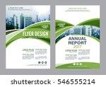 greenery brochure layout design ... | Shutterstock .eps vector #546555214