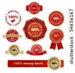 money back satisfaction vector... | Shutterstock .eps vector #54656167