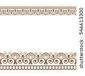 mehndi henna line lace seamless ... | Shutterstock .eps vector #546613300