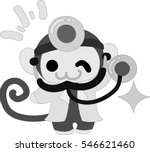 the pretty little monkey which... | Shutterstock .eps vector #546621460