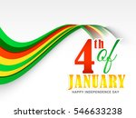 myanmar independence day 4...   Shutterstock .eps vector #546633238
