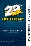 29 years anniversary invitation ... | Shutterstock .eps vector #546633679