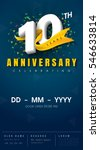 10 years anniversary invitation ...
