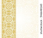 floral pattern for invitation...   Shutterstock .eps vector #546648160