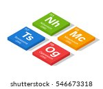 2016 new elements in the... | Shutterstock .eps vector #546673318