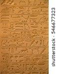 egyptian hieroglyphs on the wall | Shutterstock . vector #546677323