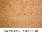 egyptian hieroglyphs on the wall | Shutterstock . vector #546677350
