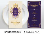 wedding menu card templates... | Shutterstock .eps vector #546688714