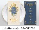 wedding menu card templates... | Shutterstock .eps vector #546688738