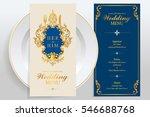wedding menu card templates... | Shutterstock .eps vector #546688768