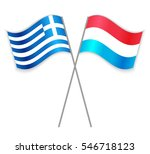 greek and luxembourgish crossed ...   Shutterstock .eps vector #546718123