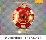 vip poker red and golden chip... | Shutterstock .eps vector #546731494