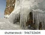 Huge Icicles On Rocks....