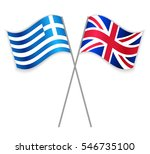 greek and british crossed flags....