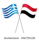 greek and yemeni crossed flags. ... | Shutterstock .eps vector #546735130