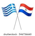 greek and paraguayan crossed...   Shutterstock .eps vector #546736660