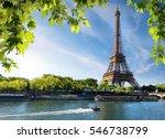 seine in paris with eiffel... | Shutterstock . vector #546738799