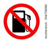 no gas pump sign.  | Shutterstock .eps vector #546758080