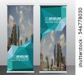 roll up business brochure flyer ... | Shutterstock .eps vector #546778030