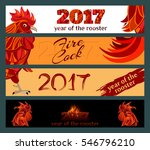 horizontal banners set with... | Shutterstock .eps vector #546796210