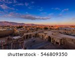 a sunrise shot of kashan town... | Shutterstock . vector #546809350