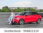 september 17  2014  kiev ... | Shutterstock . vector #546811114