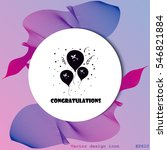 balloons vector icon | Shutterstock .eps vector #546821884