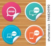 round stickers or website... | Shutterstock .eps vector #546824590