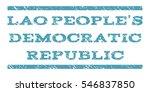 lao people's democratic... | Shutterstock .eps vector #546837850