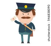 cartoon postman with a letter.... | Shutterstock .eps vector #546838090