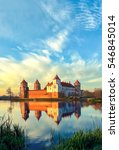 castle by lake reflection | Shutterstock . vector #546845014