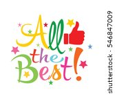 all the best. greeting card. | Shutterstock .eps vector #546847009
