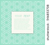 greeting card or wedding... | Shutterstock .eps vector #546853708